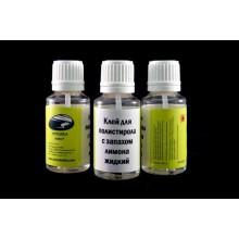 AH2003 Аврора Хобби Клей для полистирола лимонный (нетоксичный) текучий, с кисточкой, 30 мл