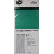 AH7401 Аврора Хобби Набор самоклеющихся шаблонов для расшивки, полосы 4 мм
