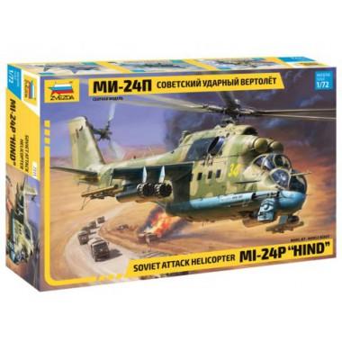 7315 Звезда Советский ударный вертолет Ми-24П, 1/72