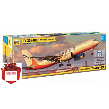 7031 Звезда Грузовой самолёт Ту-204-100С, 1/144