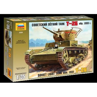 3538 Звезда Советский легкий танк Т-26 обр. 1933 г., 1/35