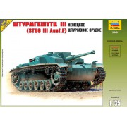 3549 Звезда Немецкое штурмовое орудие Штурмгешутц III (StuG III Ausf.F), 1/35