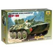 3558 Звезда Российский бронетранспортер БТР-80, 1/35