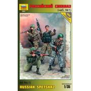 3561 Российский спецназ (набор № 1), 1/35