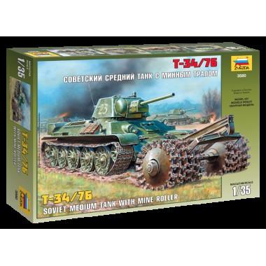 3580 Звезда Советский средний танк с минным тралом Т-34/76, 1/35