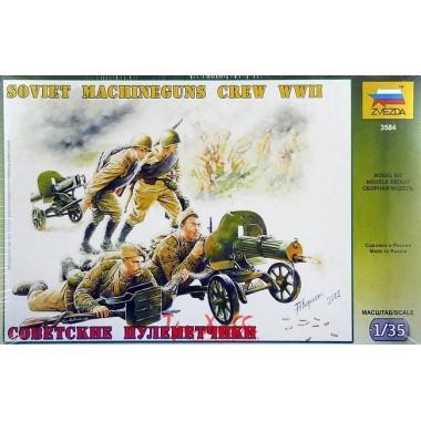 3584 Звезда Советские пулеметчики 1943-1945, 1/35