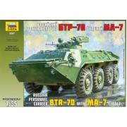 3587 Звезда Российский бронетранспортер БТР-70 с башней МА-7, 1/35