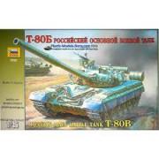 3590 Звезда Российский основной боевой танк Т-80Б, 1/35