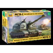 3630 Звезда Российская самоходная 152-мм артиллерийская установка Мста-С, 1/35