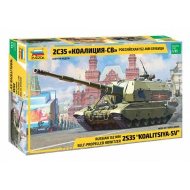 3677 Звезда Российская 152-мм гаубица 2С35 Коалиция-СВ, 1/35