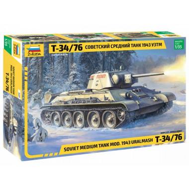 3689 Звезда Советский средний танк Т-34/76 1943 УЗТМ, 1/35