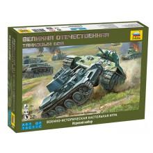 6221 Звезда Танковый бой