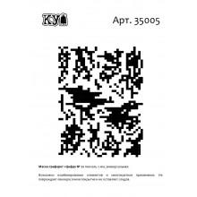 35005 КУ Маска-трафарет Цифра 2 универсальная