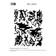 35007 КУ Маска-трафарет Цифра 4 универсальная