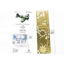 МД 032203 Микродизайн И-16 тип 24/28 от ICM экстерьер, 1/32
