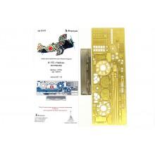 МД 032205 Микродизайн И-153 Чайка. Экстерьер (ICM), 1/32