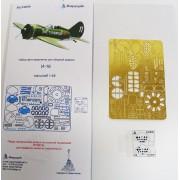 МД 048209 Микродизайн И-16 (ICM), 1/48