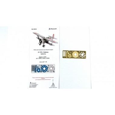 МД 048240 Микродизайн И - 153 Чайка капоты (ICM), 1/48