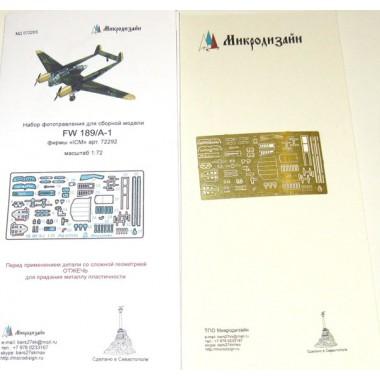 МД 072205 Микродизайн Фототравление для модели FW 189/A-1/2 от ICM, 1/72
