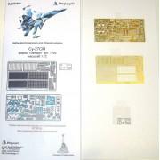 МД 072206 Микродизайн Фототравление для модели СУ-27СМ от Звезды, 1/72