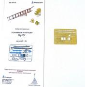 МД 072214 Микродизайн Фототравление Стремянка и колодки Су-27, 1/72