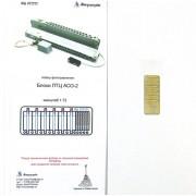 МД 072222 Микродизайн Блоки тепловых ловушек ЛТЦ типа АСО-2 , 1/72