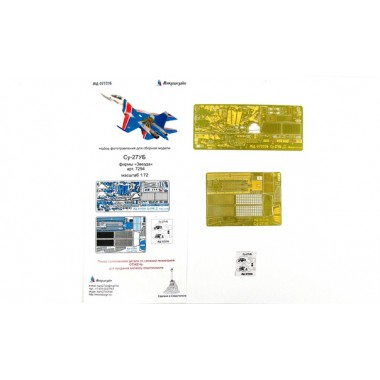 МД 072226 Микродизайн Су-27УБ, Звезда 7294, 1/72
