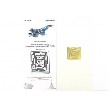 МД 072228 Микродизайн гидросистемы шасси на самолёты семейства Су-27 (Т-10), 1/72