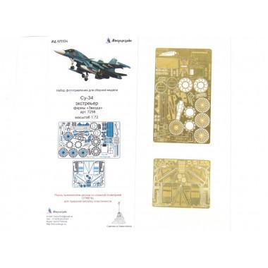 МД 072234 Микродизайн Су-34 Экстерьер (Звезда), 1/72