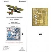 МД 072257 Микродизайн И-153 (ICM), 1/72