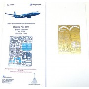 МД 144202 Микродизайн Набор фототравления для модели Boeing 737-800 от Звезды (7019), 1/144