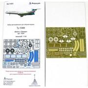 МД 144203 Микродизайн Набор фототравления для модели Ту-154М от Звезды, 1/144