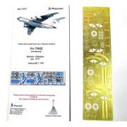 МД 144207 Микродизайн Набор фототравления Ил-76 от Звезды. Экстерьер, 1/144