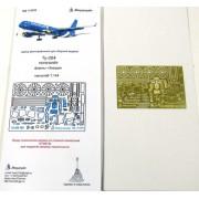 МД 144209 Микродизайн Набор фототравления для модели Ту-204 Почтолёт от Звезды, 1/144