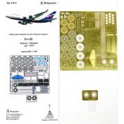 МД 144211 Микродизайн Набор фототравления для модели Ил-86 от Звезды, 1/144
