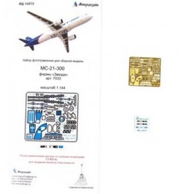 МД 144213 Микродизайн МС-21-300 (Звезда), 1/144