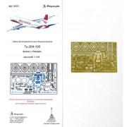 МД 144214 Микродизайн Набор фототравления для модели Ту-204-100 от Звезды, 1/144
