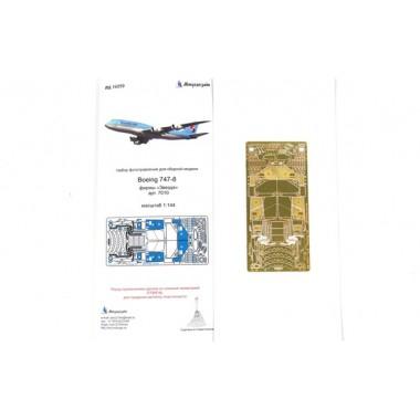МД 144220 Микродизайн Набор фототравления Боинг-747-8 (Звезда), 1/144