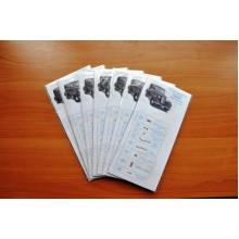 МД 035207 Микродизайн Набор фототравления для ГАЗ-М1 от Звезды (3634), 1/35