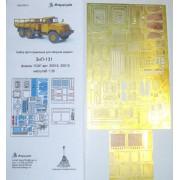 МД 035219 Микродизайн Набор фототравления для ЗиЛ-131 от ICM, 1/35