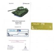 МД 035252 Микродизайн Набор фототравления ящиков ЗиП для Т-34/85, 1/35