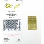 МД 035276 Микродизайн Крепление шанцевого инструмента для немецкой техники WWII, 1/35