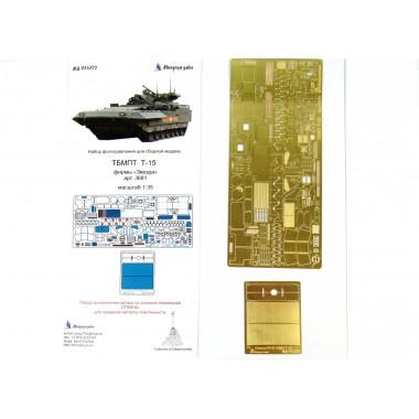 МД 035322 Микродизайн ТБМПТ Т-15 Основной набор (Звезда), 1/35