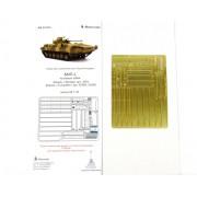 МД 035333 Микродизайн Набор фототравления Пылевые юбки на БМП-2 от Звезды/Trumpeter, 1/35
