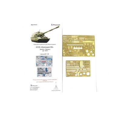 МД 035351 Микродизайн 2С35 Коалиция-СВ, основной набор (Звезда), 1/35