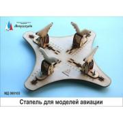 МД 000103 Микродизайн Стапель для моделей авиации