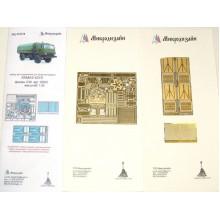 МД 035218 Микродизайн Набор фототравления для сборной модели 35001 (КАМАЗ) от ICM, 1/35