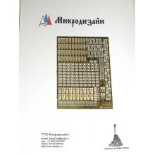 МД 035218в Микродизайн Набор фототравления для крепления тента на сборной модели 35001 (КАМАЗ) от ICM, 1/35