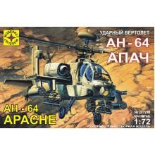 207210 Моделист Ударный вертолет АН-64А Апач, 1/72