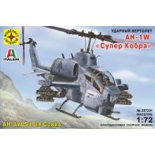 207291 Моделист Ударный вертолет AH-1W Супер Кобра, 1/72